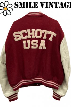 Chaqueta College y Denim Schott