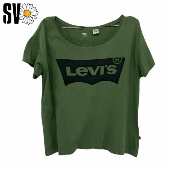 Mix prendas Levi's, Lee y Wrangler